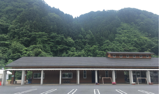 Yuki Town Tourist Information & Activity Center (Yuki Experience Centre)
