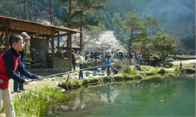 Yuki Fishing Pond