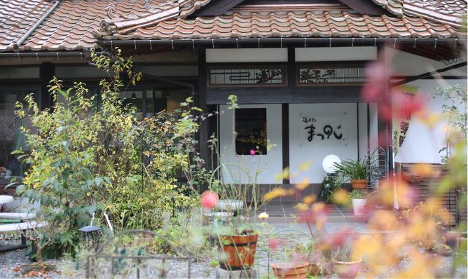 Hana Cafe Matsunoji